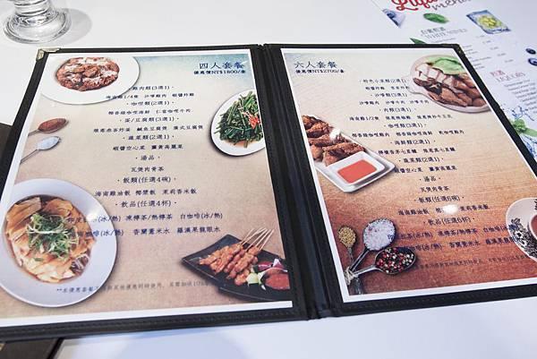 馬六甲馬來西亞風味館安和店 - 21