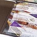 馬六甲馬來西亞風味館安和店 - 22