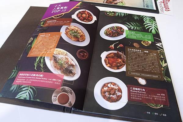 馬六甲馬來西亞風味館安和店 - 19