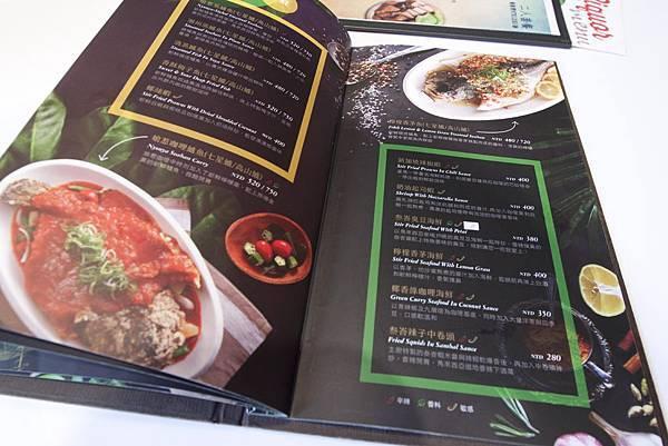 馬六甲馬來西亞風味館安和店 - 11