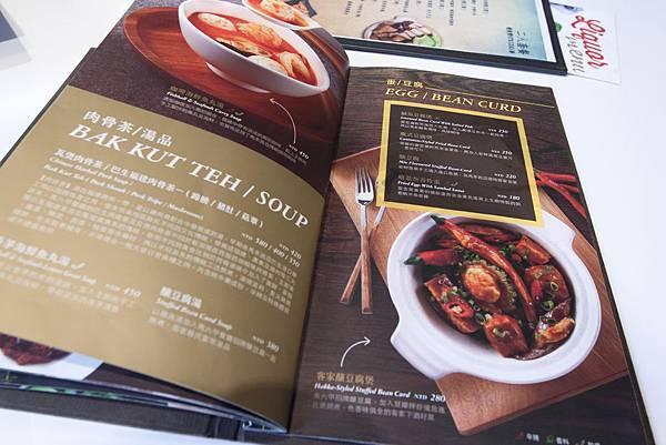 馬六甲馬來西亞風味館安和店 - 12