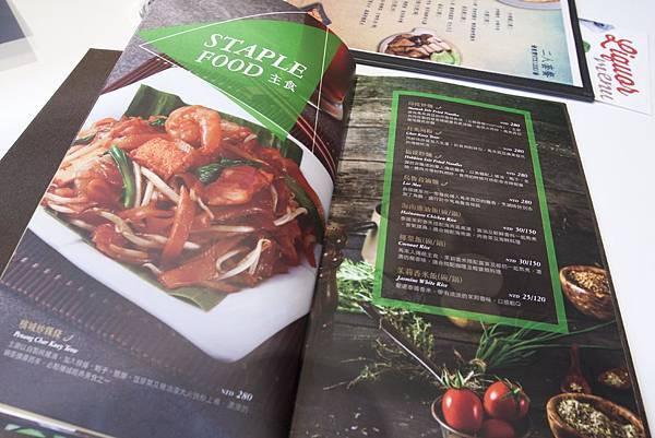 馬六甲馬來西亞風味館安和店 - 15