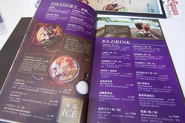 馬六甲馬來西亞風味館安和店 - 14