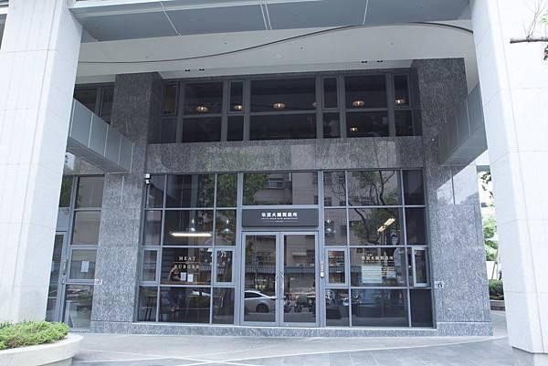 柴窯火腿製造所新竹店 - 22