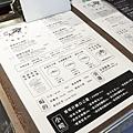 柴窯火腿製造所新竹店 - 23