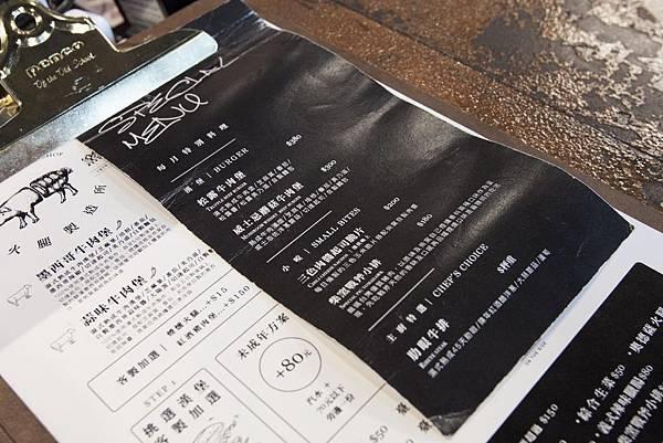 柴窯火腿製造所新竹店 - 20