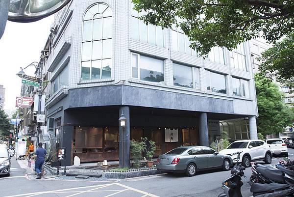 東京田町鳥心 - 41