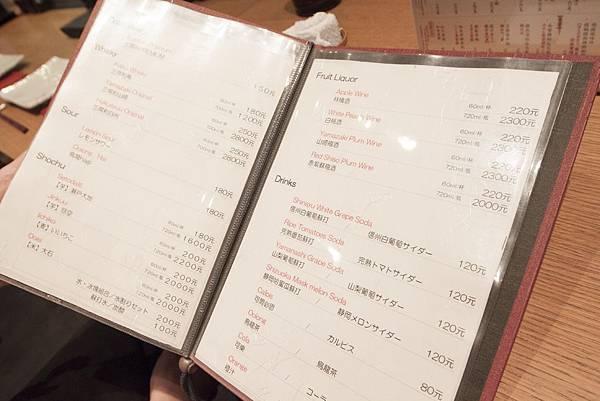 東京田町鳥心 - 34