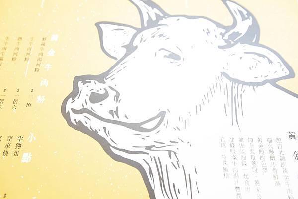 油条黃金牛肉粉 - 15