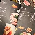 Maple Tree House 楓樹韓國烤肉 - 10