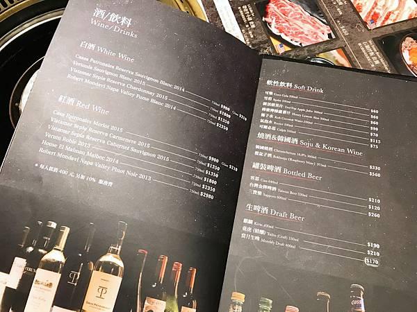 Maple Tree House 楓樹韓國烤肉 - 9