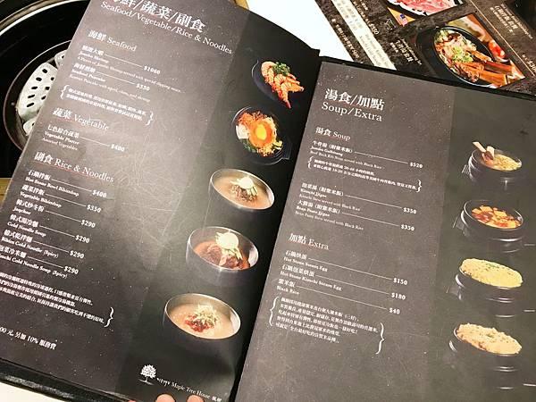 Maple Tree House 楓樹韓國烤肉 - 8