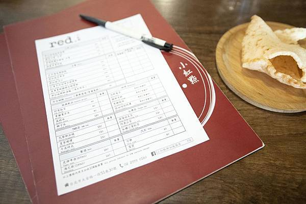 小紅點新加坡廚房 - 26
