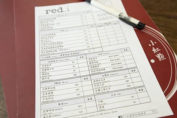 小紅點新加坡廚房 - 23