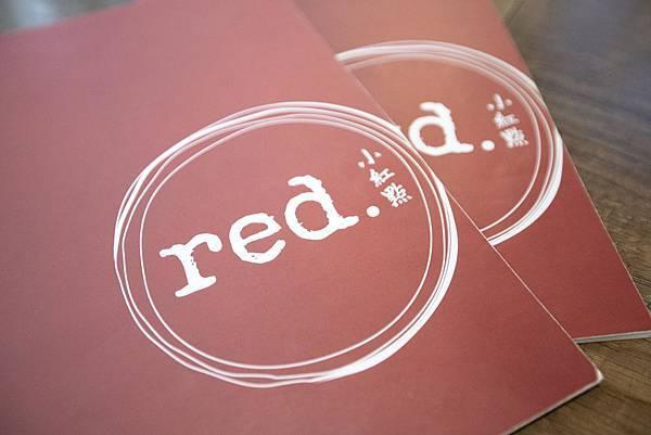 小紅點新加坡廚房 - 19
