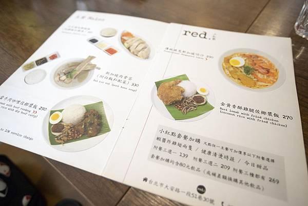 小紅點新加坡廚房 - 22