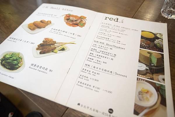 小紅點新加坡廚房 - 18