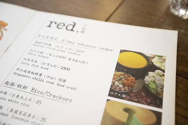 小紅點新加坡廚房 - 20