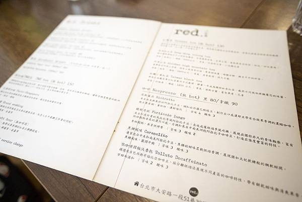 小紅點新加坡廚房 - 17