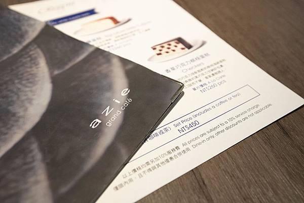 Lady M晶華專櫃/azie grand café - 11