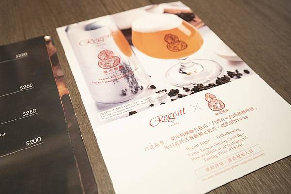 Lady M晶華專櫃/azie grand café - 10