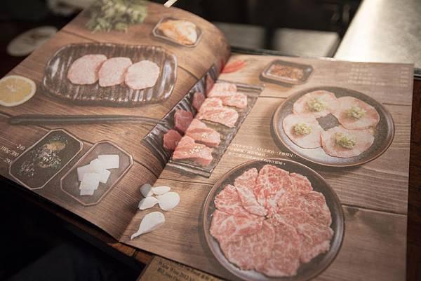 大腕燒肉2018 - 38