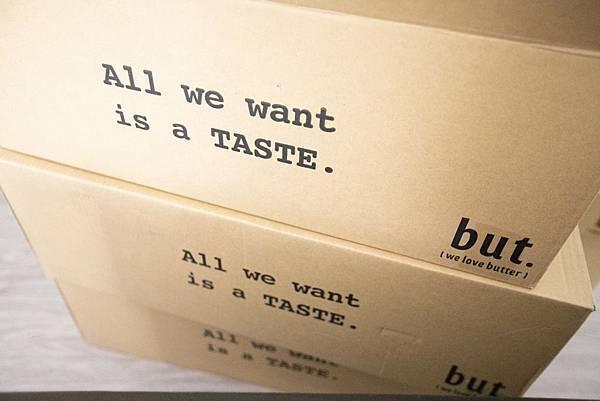 but. we love butter 自已的喜餅 - 3