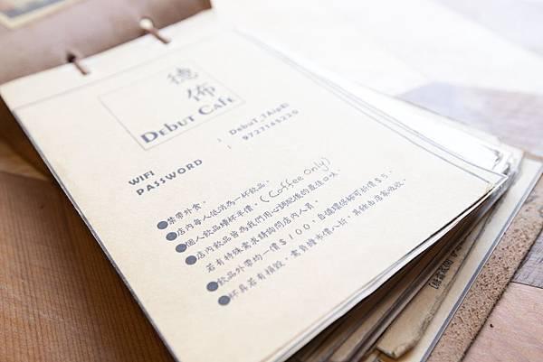 德佈 Debut Cafe (台北店) - 3