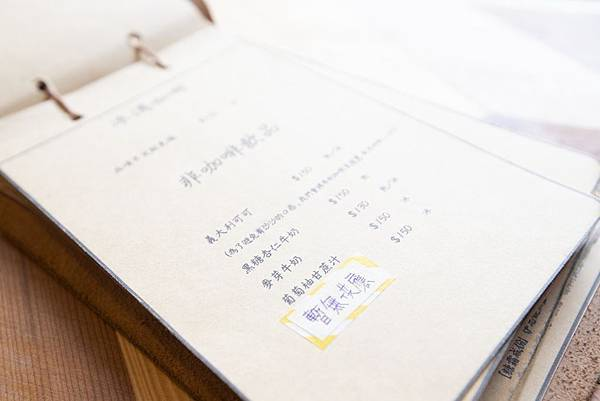 德佈 Debut Cafe (台北店) - 6