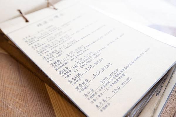 德佈 Debut Cafe (台北店) - 7
