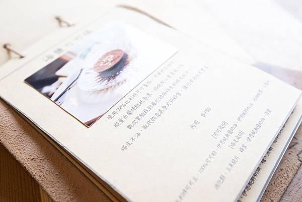 德佈 Debut Cafe (台北店) - 9