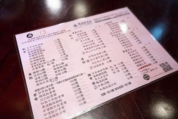 厚道飲食店鶯歌總店 - 13