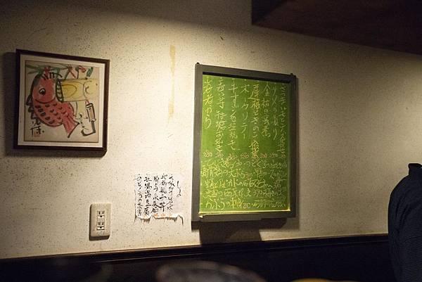 昭和食堂 - 18