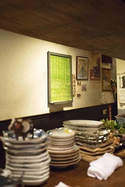 昭和食堂 - 17