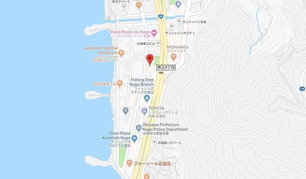 Okinawa A&W Nago Branch