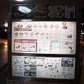Okinawa A&W Nago Branch - 15