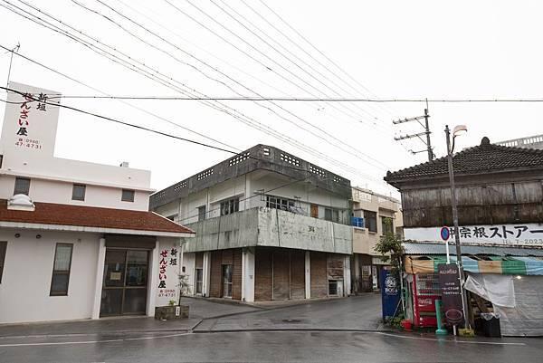 沖繩きしもと食堂 - 1