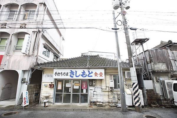 沖繩きしもと食堂 - 3