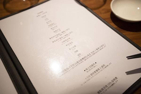 牛吉燒肉 - 36