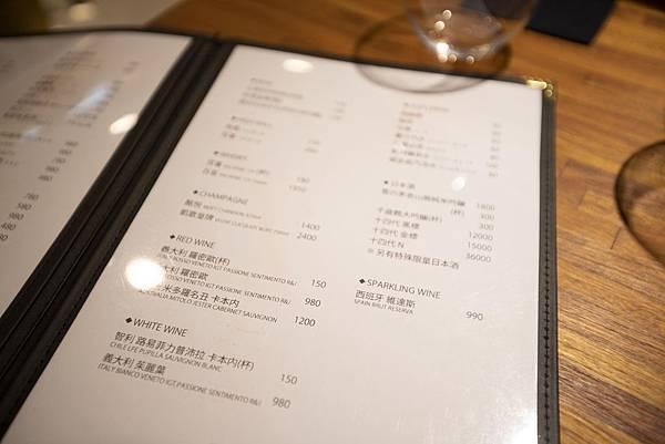 牛吉燒肉 - 37