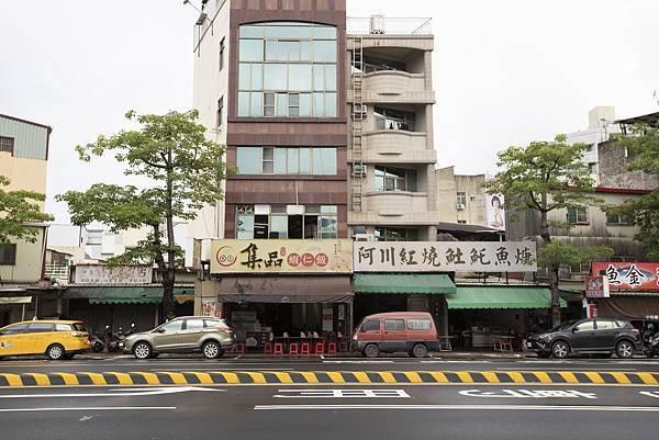 (台南本店)集品蝦仁飯 - 12
