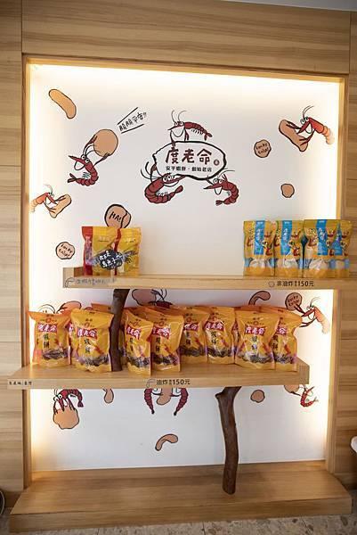 安平度老命蝦餅 - 8