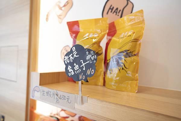 安平度老命蝦餅 - 4
