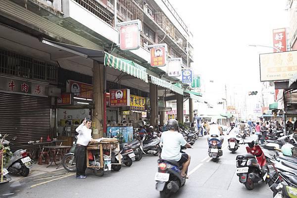 台南一味品碗粿 - 12