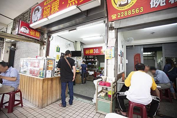 台南一味品碗粿 - 9