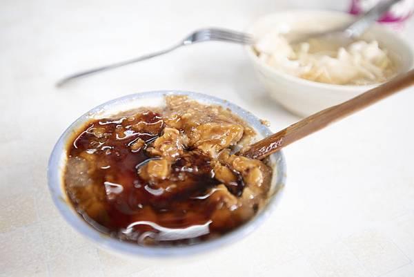 台南一味品碗粿 - 1