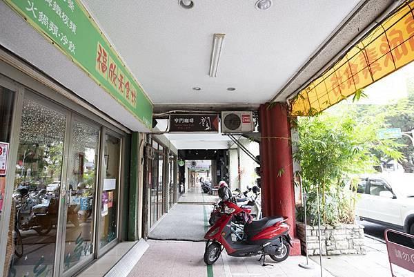 台南窄門咖啡 - 35