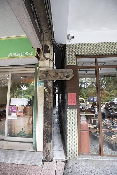 台南窄門咖啡 - 34