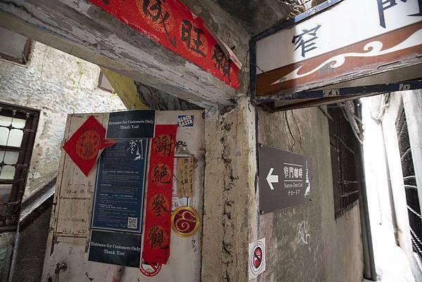 台南窄門咖啡 - 31