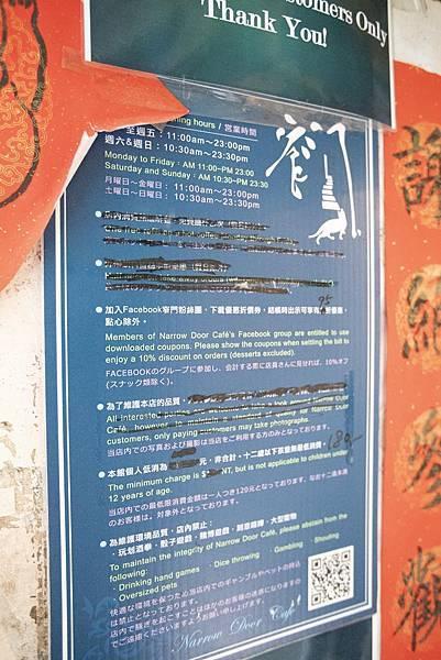 台南窄門咖啡 - 30